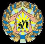 КГБСУСО «Бийский дом-интернат для престарелых и инвалидов»
